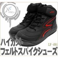 <商品仕様> ■型番:LF-491 ■メーカー:エクセル【X'SELL】 M 【25.0〜25.5c...