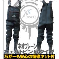■カラー:ブラック ■靴底素材:フェルトピンソール ■ブーツ部素材:PVC ■素材:クロロプレーンラ...