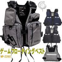 ■【商品名】ゲームフローティングベスト ■【サイズ】フリーサイズ ■【型番】NF-2200 ■メーカ...