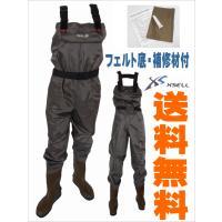 ■型番:OH-820 ■カラー:カーキ(深緑〜こげ茶系) ■靴底素材:フェルト ■ブーツ部素材:ナイ...