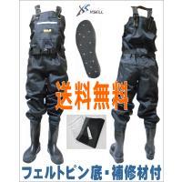 ■型番:OH-860 ■靴底素材:フェルト ■ブーツ部素材:ナイロンPVC 420デニール ■メーカ...