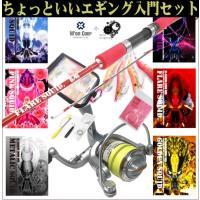 商品仕様■【ロッド】m'onスクイッドシリーズ 8.4fゴールデン スクイッドフレア スクイッドアイ...