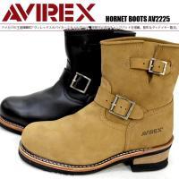 AVIREXの定番エンジニアブーツがNEWデザインになり登場しました。  その人気の秘密は厚みのある...