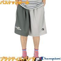 ネコポス便対応 2016SS Champion C3-HB504 チャンピオン バスケットパンツ プ...