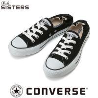 即納 「CONVERSE/コンバース」から、スリップオンタイプのレディーススニーカーのご紹介です! ...