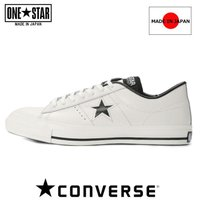 「CONVERSE/コンバース」から、MADE IN JAPANの「ONE STAR」が登場です。 ...