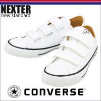 あすつく(翌日配達) 【NEXTAR140 V-3 OX】CONVERSE コンバース ネクスター1...
