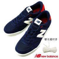 即納 ニューバランス new balance CRT300 GB  【おすすめ商品】 カテゴリ:SH...