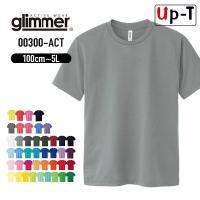 ドライTシャツ 半袖 メンズ モノトーン 00300-ACT glimmer クルーネック アパレル