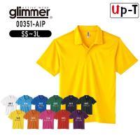 インターロックドライポロシャツ 3.5オンス 00351-AIP glimmer アパレル