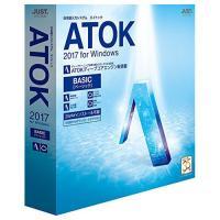 新エンジン「ATOKディープコアエンジン」を搭載。また、ATOKをオンし忘れても、かな漢字変換できる...