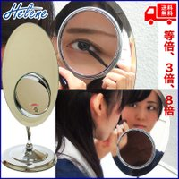 倍率5倍と8倍の鏡がついたオーバルのヘレネ 卓上 拡大ミラー。お肌のシミ、シワ、たるみ、化粧のりまで...