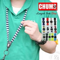 チャムス ネックストラップ ブランド CHUMS ランヤードオリジナル Lanyard Original 携帯 ストラップ デジカメストラップ ネックレス おしゃれ