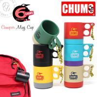 チャムスからキャンパーマグカップが登場しました!! チャムスらしいカラフルな色使いでいくつも欲しくな...
