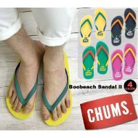 ブービーとビーチへGo!の「ブービーチ」サンダル!カラーの組み合わせが夏にピッタリ。CUMS(チャム...