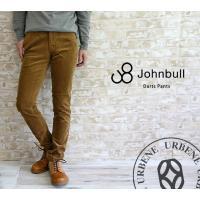 Johnbull(ジョンブル)よりストレッチコーデュロイダーツパンツの登場です。秋冬にもってこいなコ...