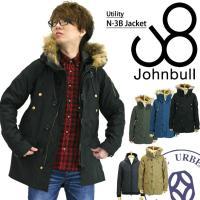 JOHNBULL ジョンブル からユーティリティN-3Bジャケットが入荷致しました。 高機能素材テト...