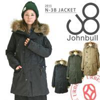 軍用パイロットが着用しているフライトジャケットを、防寒性能を保ちつつタウンユースにも取り入れやすくア...