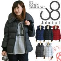 JOHNBULLより、ダウンショートジャケットが登場致しました。 個性的なボリュームネックデザインに...