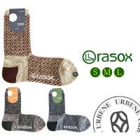 rasox(ラソックス)からヘリンボーンウールクルーソックスが登場しました。人気のヘリンボーン柄が特...