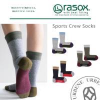 rasox ラソックス からスポーツクルーソックスが登場致しました。 ドイツBayer社の開発したd...