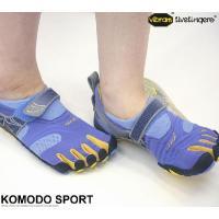 ※モデル:身長160cm/40サイズ着用 KOMODO SPORTはビブラムとして初のフットベッドを...