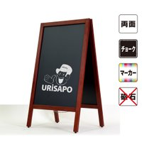 A型ブラックボード90濃茶Lサイズ/ 黒板 看板 店舗 インテリア スタンド チョーク マーカー