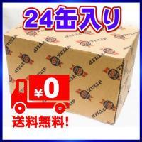 全国送料無料商品:ゆうパック発送  この商品のみ、日付・時間帯指定を承ります。ご注文時、「ストアへの...
