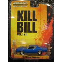 GREENLIGHT HOLLYWOOD SERIES10 1:64 1971 Dodge Charger Kill Bill Vol.2 (2004)