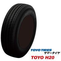 ハイエース・キャラバン荷重指数対応 LT規格タイヤ  耐摩耗性に強く経済的でノイズも静かなLTタイヤ...
