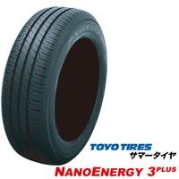 最安挑戦! TOYO TIRES NANOENERGY3 PLUS 195/45R17 1本価格  ...