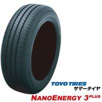 最安挑戦! TOYO TIRES NANOENERGY3 PLUS 215/55R16 1本価格  ...