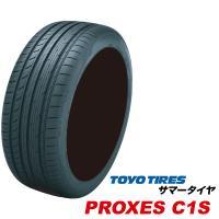 最安挑戦! TOYO TIRES PROXES C1S 245/40R20 1本価格  無類のリラッ...