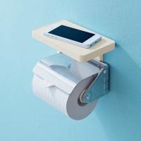トイレットペーパーホルダーのネジをゆるめて差し込むだけの簡単設置のトイレ小物置き場が完成!携帯電話や...
