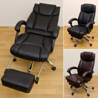 フルフラット式で休息にも便利なオフィスチェア。  ビジネスモードでのご使用はもちろん、自由なスタイル...