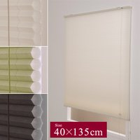 断熱・保温効果でお部屋を快適に!美しく窓辺を彩るハニカムシェードです。 ハニカム構造がおりなす空気層...