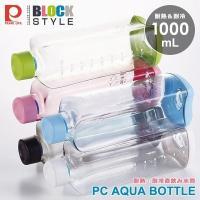 粉末のスポーツドリンク作りに便利な、目盛り付きウォーターボトル1000mlです。  常温で水分補給を...
