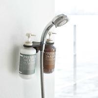 シャワーホルダーを収納場所に有効活用!  ご家庭のシャンプーとコンディショナーがシャワーホルダーで一...
