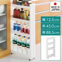 わずかなすき間で利用できる小物収納ラック!  食器棚や冷蔵庫、シンクの横のちょっとした隙間の利用で、...