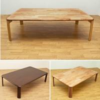 天然木なので丈夫で、シンプルな使いやすさが魅力の折りたたみテーブルです。 ローテーブル、センターテー...