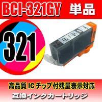 『対応メーカー』CANON(キャノン) BCI-321+320/6MP対応  『内容』キャノン互換イ...