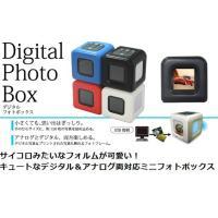 ・サイコロみたいなフォルムがかわいい、1.5インチ液晶のデジタルフォトフレームです。 ・USB接続で...