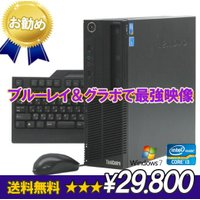 ■ CPU:intel Corei3 550 3.2GHz ■ メモリ:4096MB ■ ハードディ...