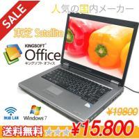 Windows 7 ■ CPU:Intel Celeron 900 2.2GHz ■ メモリ:204...