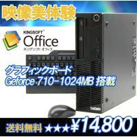 グラボ強化でPCのパフォーマンスアップ!!nVidia GeForce710を追加し、さらにオフィス...