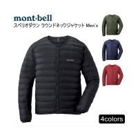 超高品質な800フィルパワー・EXグースダウンを、光沢を抑えたしなやかな生地で包み込んだジャケットで...