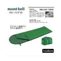 製品説明  マミー型のフィット感と、封筒型の開放感を組み合わせたスリーピングバッグです。暑いときに足...