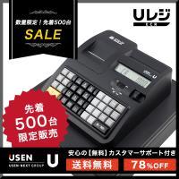 レジスター本体 電子レジスター 複数税率対応機種 送料無料 数量限定SALE 値下げ ブラック USEN Uレジ ECR (U-ECR001)