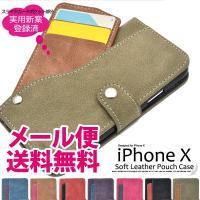 docomo/au/SoftBankのiPhone X専用のスマホカバー   背面にスライドカードポ...