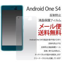 対応機種 Android One S4 DIGNO J 付属品 クリーナーシート  Android ...